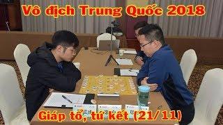 Tứ kết Cờ tướng VĐ TQuốc 2018 : Trịnh Duy Đồng nối gót Vương Thiên Nhất chỉ bởi 1 Cái Tên