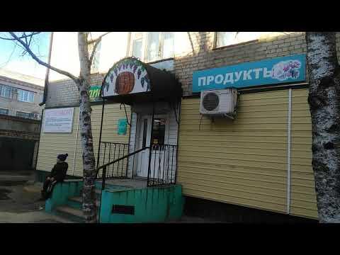 Амурская область,Шимановск,город ч2