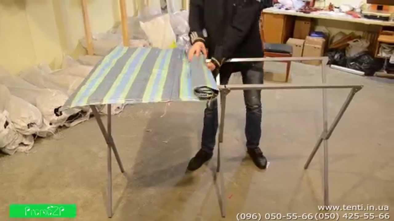 руками раскладной торговли для своими столик