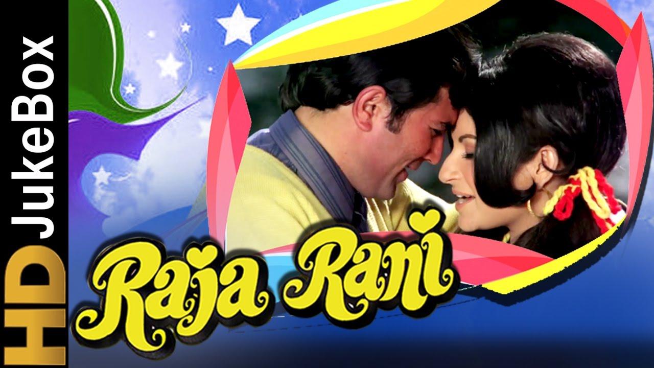Download Raja Rani 1973   Full Video Songs Jukebox   Rajesh Khanna, Sharmila Tagore, David, Raj Mehra