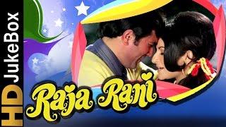 Raja Rani 1973 | Full Video Songs Jukebox | Rajesh Khanna, Sharmila Tagore, David, Raj Mehra