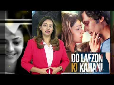 shweta tiwari review-'Do lafzon ki kahani'