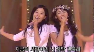 핑클 (Fin.K.L) - The Beginning + 영원한 사랑 (인기가요 1999.05.02)