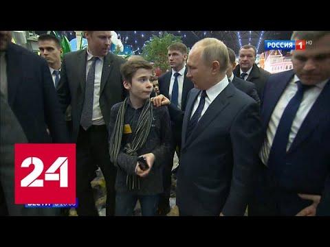 Бабушке мальчика, обратившегося к Путину, помогут с опекой - Россия 24