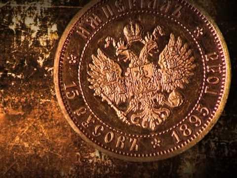 """""""Банк России. 150 лет служения Родине."""" Эпизод пятый"""