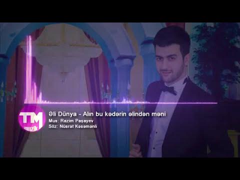 Xumar Qedimova - Senincun (Yeni 2021) ARB TV - Heç vaxt heç yerdə