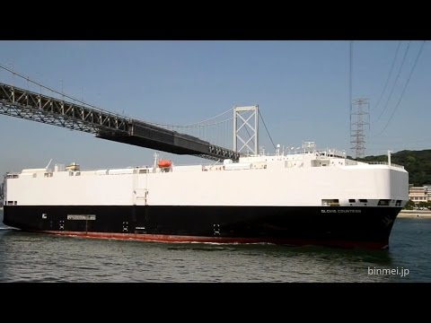 GLOVIS COUNTESS - East Gulf Shipholding vehicles carrier