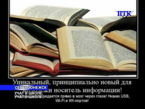 Туркчо Кыргызча Создук