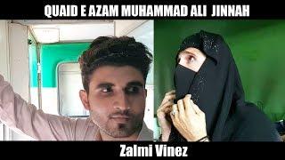 Quaid e Azam ki Hazir Demaghi | by Zalmi Vinez NEW