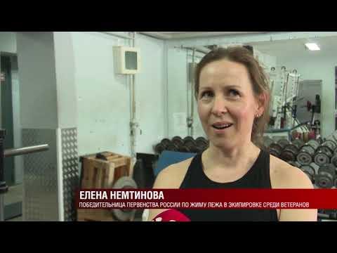 Новости спорта 28.02.2020