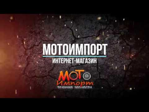 Помощь при работе с интернет-магазином МотоИмпорт