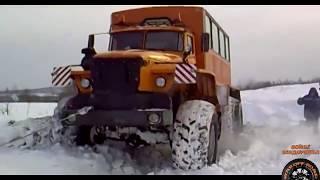 Российский грузовик 80 УРОВНЯ УРАЛ ПОЛЯРНИК по бездорожью  The big truck Russia