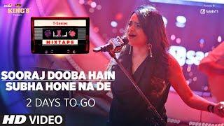Sooraj Dooba Hain / Subha Hone Na De Song Teaser | T-Series Mixtape | 2 Days to Go