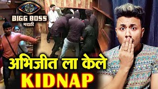 Abhijeet Kelkar KIDNAPPED From Bigg Boss House | Bigg Boss Marathi 2 Latest Update