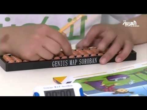 طفل لبناني تفوق قدرته الآلة الحاسبة