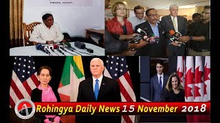 Rohingya Daily News Today 15 November 2018 | أخبار أراكان باللغة الروهنغيا | ရိုဟင္ဂ်ာ ေန႔စဥ္ သတင္း