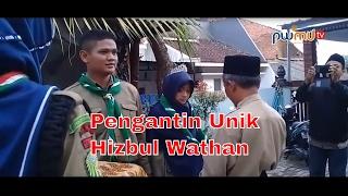 Resepsi Pengantin Unik Kepanduan Hizbul Wathan | pwmu tv