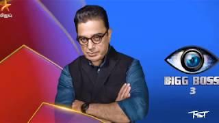 Bigg boss season 3 contastants list | ♡ BIGGBOSS SEASON 3 ♡ | Tamil Serial Talk