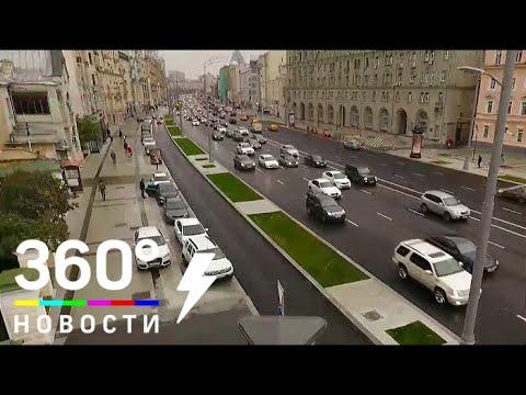 Рейтинг российских автодорог - СМИ2