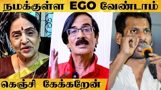 Tamil Cinema News