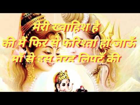 Happy Women's Day / International women day / heart touching video/