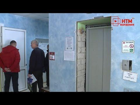 Новый лифт в Ковылкинской поликлинике