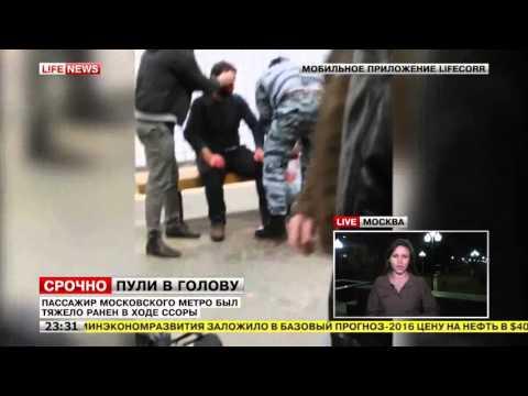 Камеры видеонаблюдения сняли задержание стрелка в метро в Москве