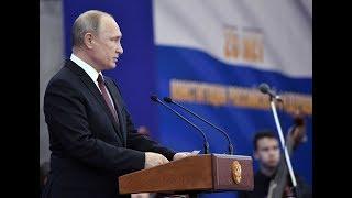 Онлайн-трансляция ежегодной пресс-конференции Владимира Путина
