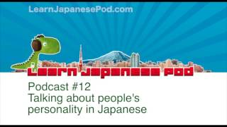 Podcast 12: Talking about personality in Japanese