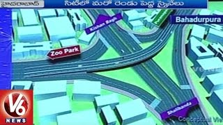 Skyways In Hyderabad | GHMC To Take Up Mega Project In City | V6 News