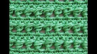 Узор Бусы - Crochet pattern beads