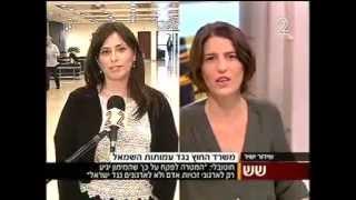 ציפי חוטובלי סגנית שר החוץ עוצרת את זרם התרומות לעמותות אנטי - ישראליות