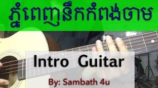 ភ្នំពេញនឹកកំពង់ចាម , Phnom Penh Nek Kompong Cham , Bun Sak , Chord , Guitar Lessons