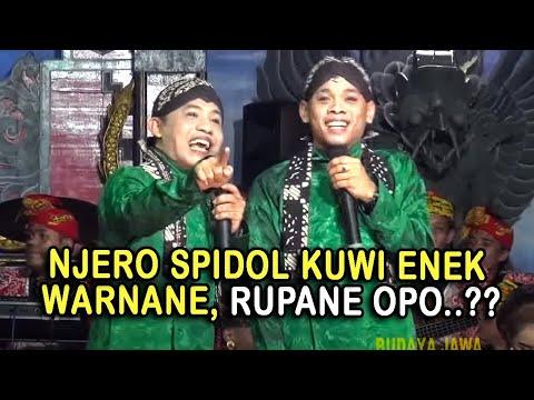 GUYON MATON CAK PERCIL CS # 2 DI KARANGSARI REJOTANGAN TULUNGAGUNG   TGL 18 APRIL 2018