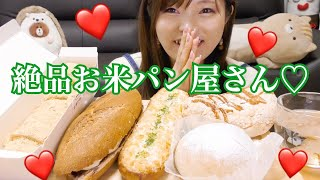 【Korea】Discovered a bakery that sells crunchy, chewy bread♡(Alien Mill)