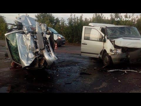 UA:СУМИ: У Сумському районі в аварії загинули троє