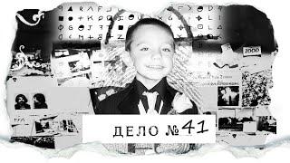 Мальчик и тайная комната
