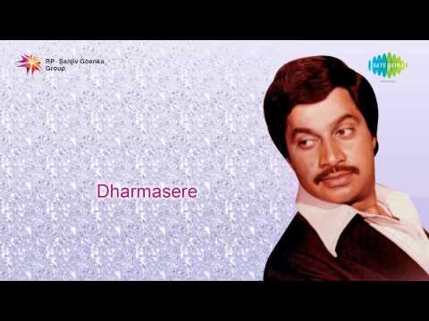 Dharmasere | Mooka Hakkiyu song