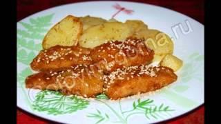 Холодные закуски рыбные:Рыба,жаренная в кунжуте