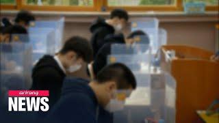 S. Korea reports 205 new COVID-19 cases on Saturday