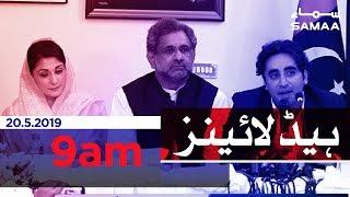Samaa Headlines - 9am - 20 May 2019