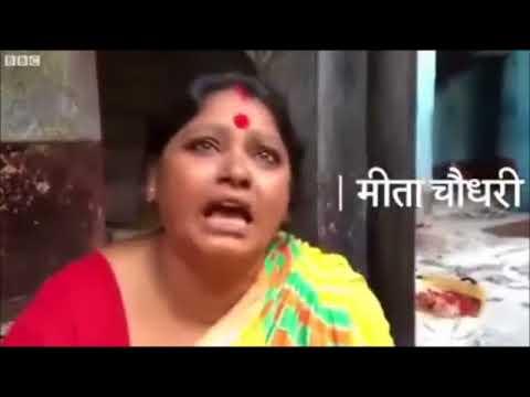 Download mamta randi bangal ki randdi ki randdiya pan dekho