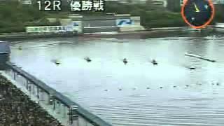 平和島競艇 SG第30回笹川賞競走 20030601   ニコニコ動画 GINZA