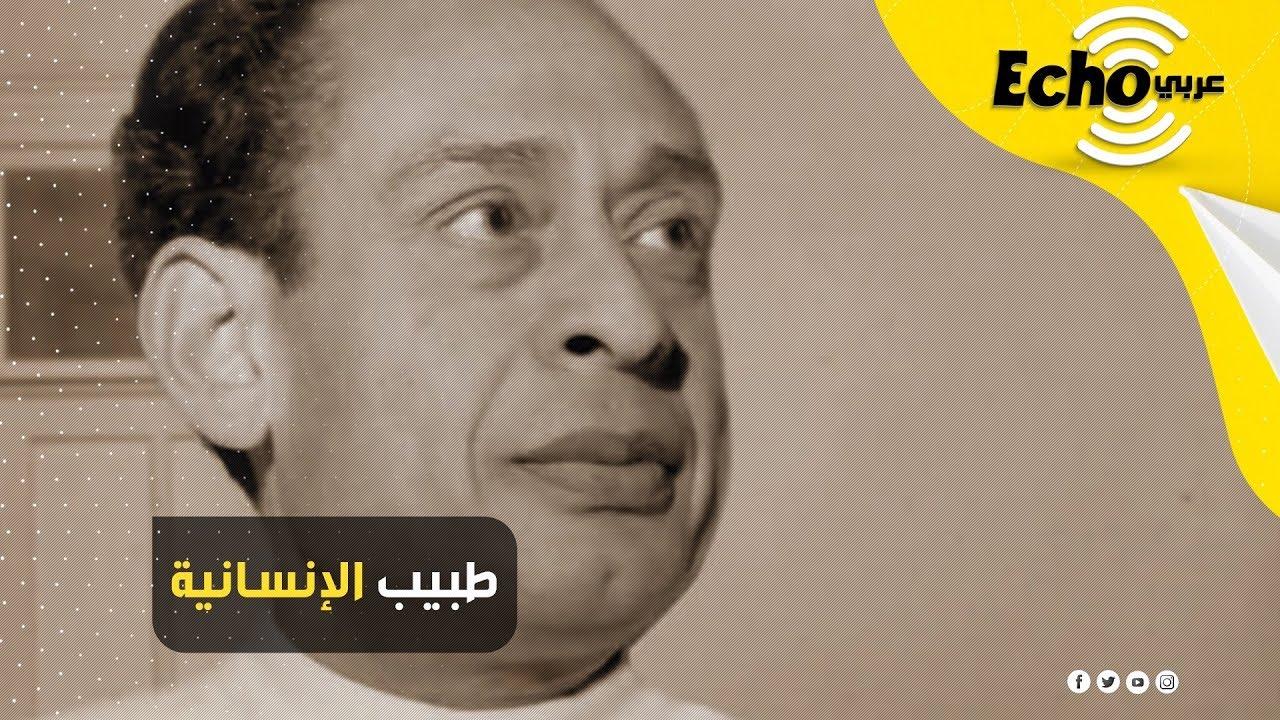 طبيب مصري مسلم يعد أحد الأبطال في إسرائيل.. كرمه الكيان الصهيوني بأرفع الأوسمة!!