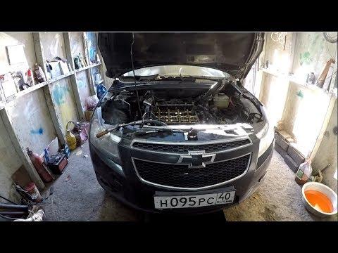 Шевроле круз 1,8/ ремонт двигателя