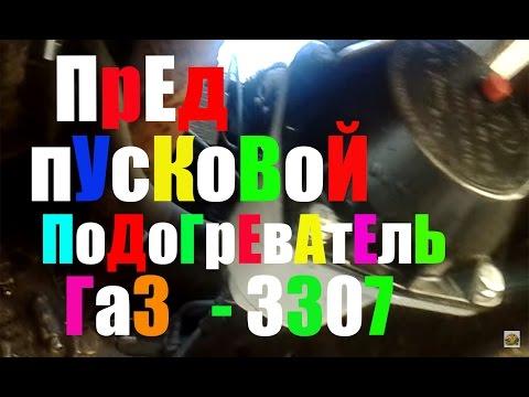 Пуск и остановка двигателя МТЗ-82.1/80.1 Беларус