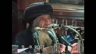 28ـ الطول والعمق 5 09 2007   عظات يوم الأربعاء فيديو   البابا شنودة الثالث