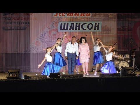 Семикаракорск концерт летнего Шансона и выступление модных девчонок