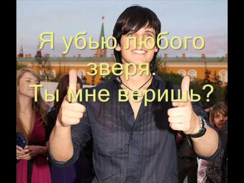 NEW! Dmitry Koldun -