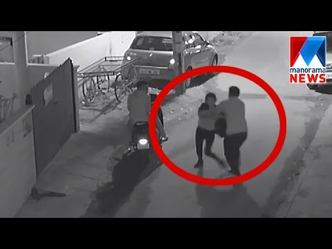 Bangalore Crime -video | Manorama News